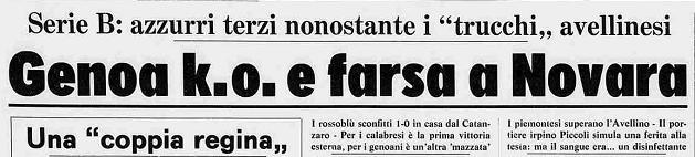 Novara Avellino 1975