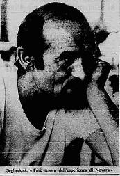AVELLINO-NOVARA 0-1 08/06/1975